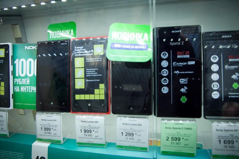 В Каких Магазинах Продается Дешевле Телефоны